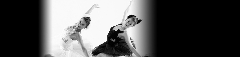 the cygnets dancer london