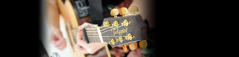 steph singer guitarist west yorkshire